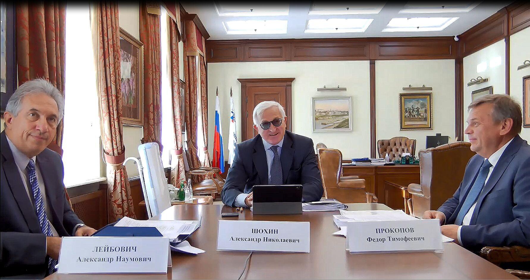 Состоялось 47 заседание Национального совета при Президенте Российской Федерации по профессиональным квалификациям