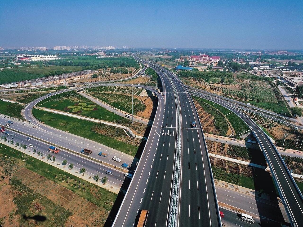 Устанавливаются требования по обеспечению транспортной безопасности