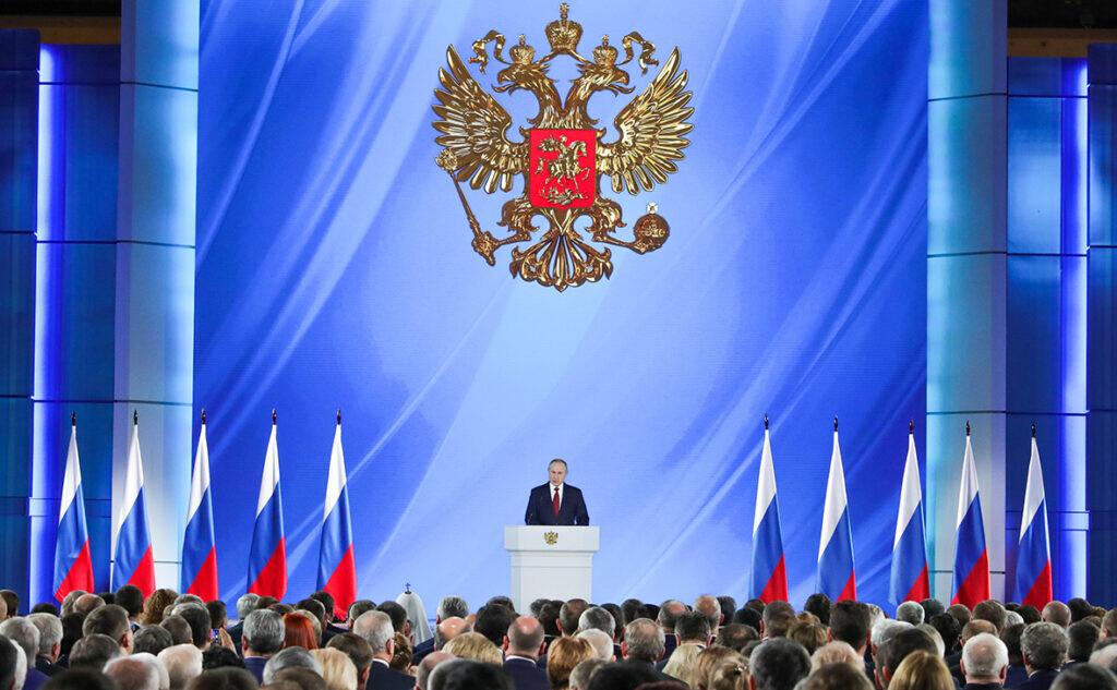 Послание Президента Российской Федерации Федеральному Собранию Российской Федерации